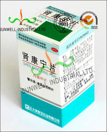 China Insulated Medicine Bottle Packaging Boxes , 250G Cardboard Storage Boxes supplier