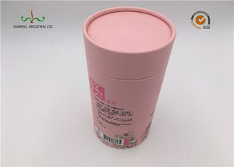 China Lovely pink color cardboard Tube for Samll gift , Jewelry , Skin care products etc. supplier