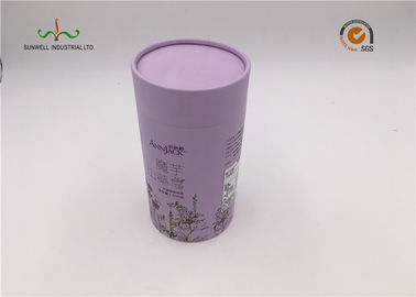 Custom Design Kraft  Paper Cylinder High Quality Cardboard Container Fancy Paper Packaging Tube For Cosmetics Tea Spices