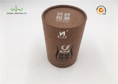 High Quality Custom Designed Round Cylinder with recyclable paper for small gift ,comestic ,tea bags