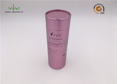 China Luxury Biodegradable Cardboard Cylinder Tubes For Cosmetic Products Packaging factory