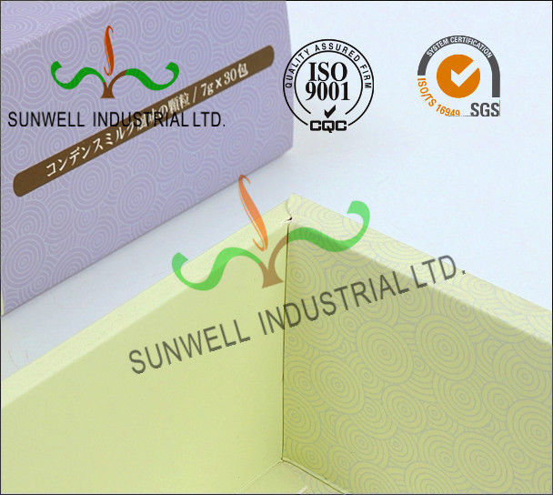 Custom Made Cardboard Pharmaceutical Packaging Design Boxes Label Printing