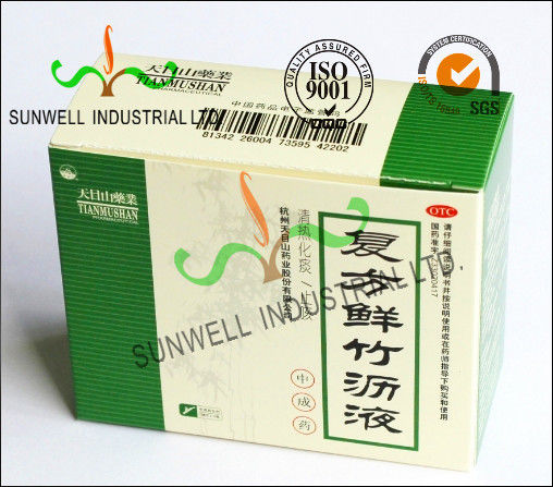Recycled Medicine Packaging Box With Barcode White Color Glossy Finished