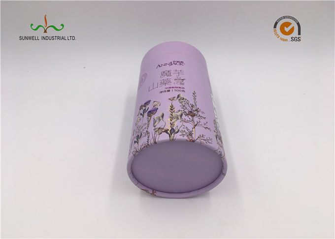 Fancy Paper tube for cosmetics,tea,food,spice packaging custom design kraft cardboard tubes